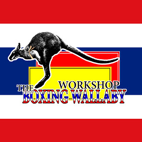 The BOXING WALLABY WORKSHOP