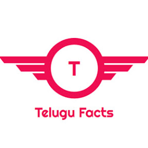 Telugu Facts