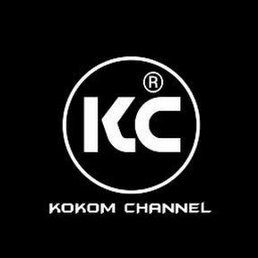Kokom Channel