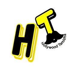 Hollywood Tamizha