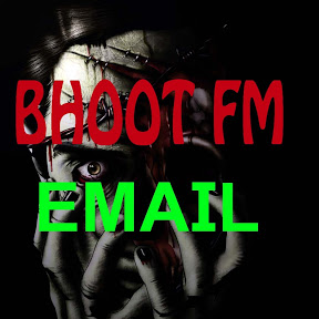 Bhoot Fm Email