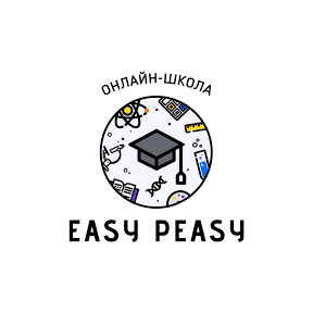 Подготовка к ОГЭ - онлайн-школа EASY PEASY