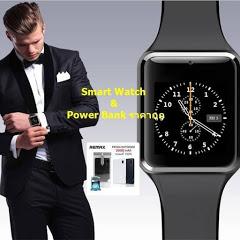 SmartWatch PowerBankThai