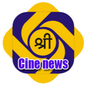 Shree Cine News
