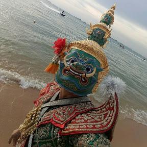 ยักษ์ชวนเที่ยวไทย