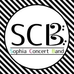 上智大学吹奏楽研究会Sophia Concert Band