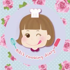 Bibi's cooking Diary Bibi的料理日記