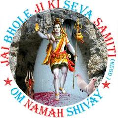 Jai Bhole Ji Ki Seva Samiti