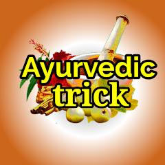 Ayurvedic trick