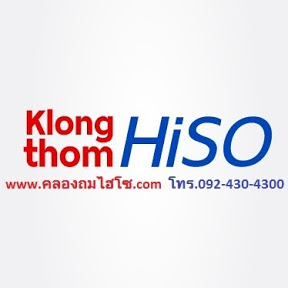 ขายส่งคลองถมไฟฉายled Klongthomhiso
