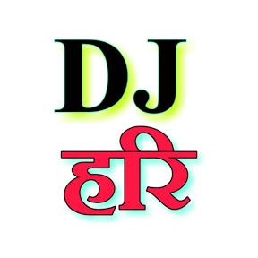 DJ HARI
