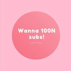 Muốn được 100N subs!