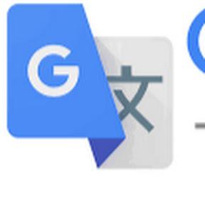 Google Translate Gaming