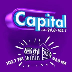 Capital FM Sri Lanka