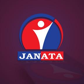 Janata Television