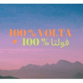 100% Volta