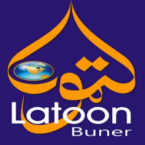 Latoon Buner لټون بونیر