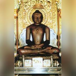 Jain Principles