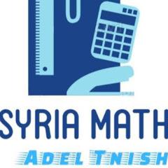 Syria Math عادل طنيش