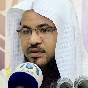 قناة الشيخ محمد بن علي الشنقيطي