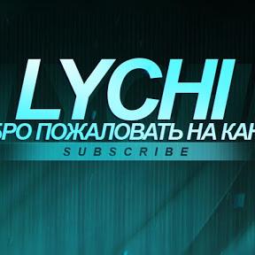 Lychi