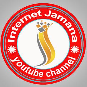 Internet Jamana