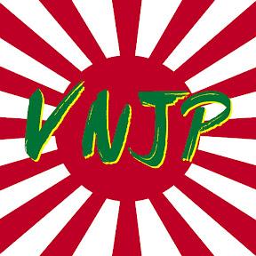 Você No Japão