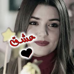 Bashar Tv بشار تي ڤي