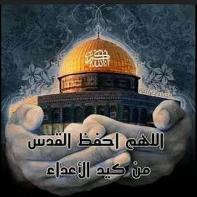 Kudüs Sevdam