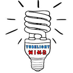 tubelight mind
