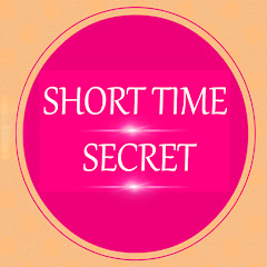 SHORT TIME SECRET