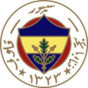 Inside Fenerbahçe