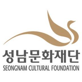 성남문화재단_성남아트센터