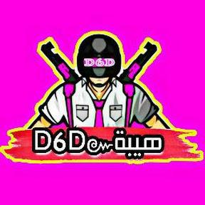 جاكي D6D