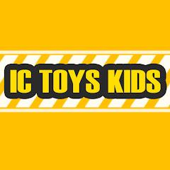 IC TOYS KIDS