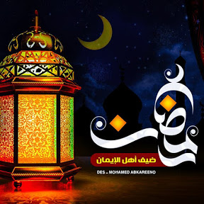 جميع مسلسلات رمضان ŤV
