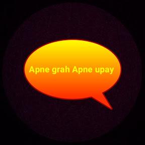 Apne Grah Apne Upay