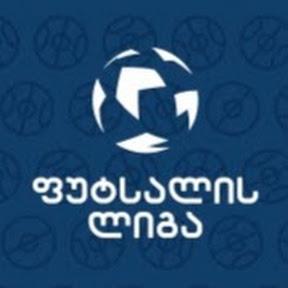 Georgian Futsal League
