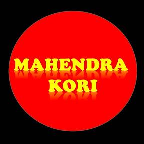 Mahendra kori