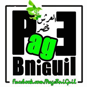 Bni Guil | بني ڭيل