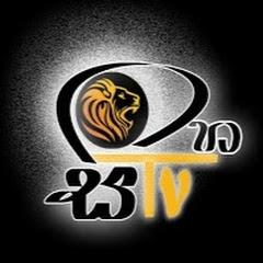 Sinha Tv