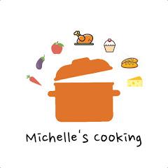 Michelle的美食分享