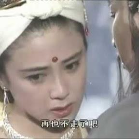 Fu Yiwei - Topic