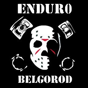 Enduro Belgorod