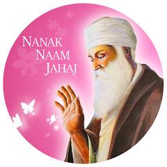 Nanak Naam Jahaj
