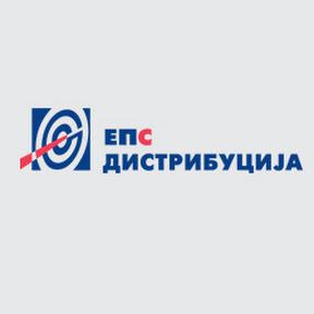 ЕПС Дистрибуција д.о.о. Београд