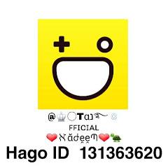Nadeem HAGO