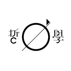 01 哲學