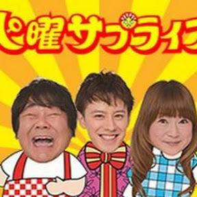 -2016火曜スペシャル