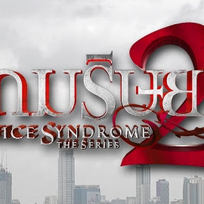 Office Syndrome 2 - Topic